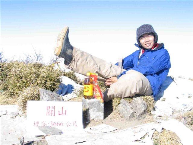 NO29 關山