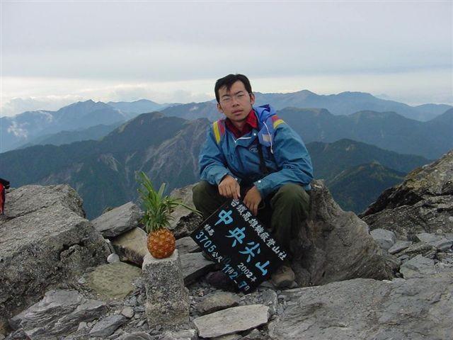 NO40 中央尖山