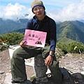 NO48 南華山