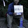 賀 60岳 屏風山