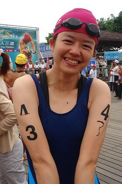 43號-嘉玲