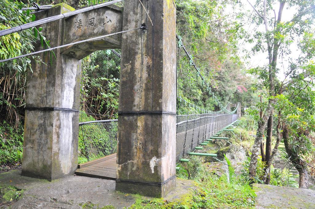 山風二號橋
