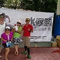 2013-08-10 12.13.27.jpg