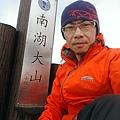 2014-02-03 09.58.55.jpg
