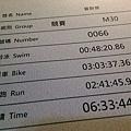 2014-10-01 11.35.08.jpg