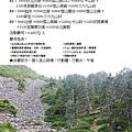 2019雪山下翠池.JPG