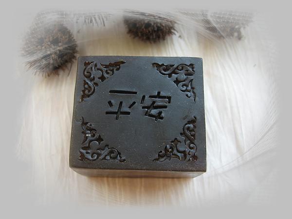 990703抹草平安皂 (1).jpg