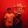 Photo 0050.jpg