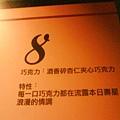 Photo 0065.jpg