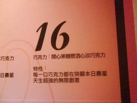 Photo 0066.jpg