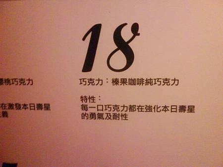 Photo 0064.jpg