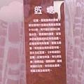 Photo 0110.jpg