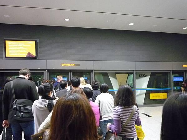 往仁川機場的第一航廈還要搭捷運
