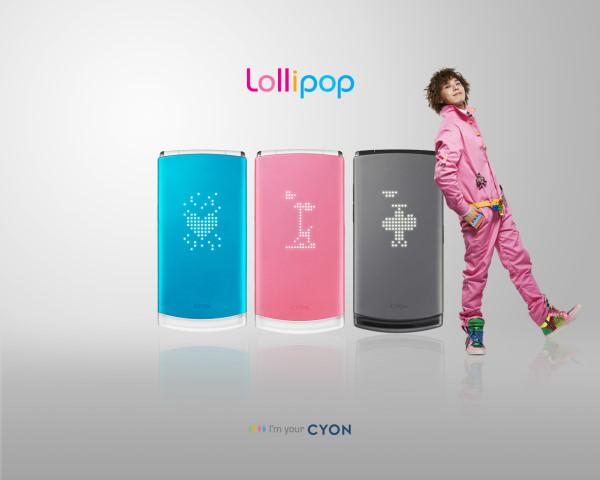 Lollipop CF.jpg