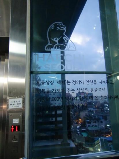 南山電梯3.JPG