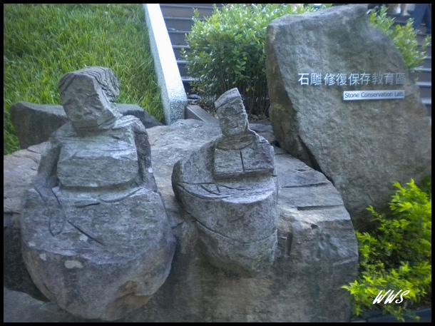 石雕 6_nEO_IMG.jpg