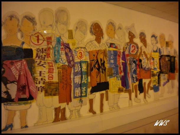 第一展覽室 2_nEO_IMG.jpg