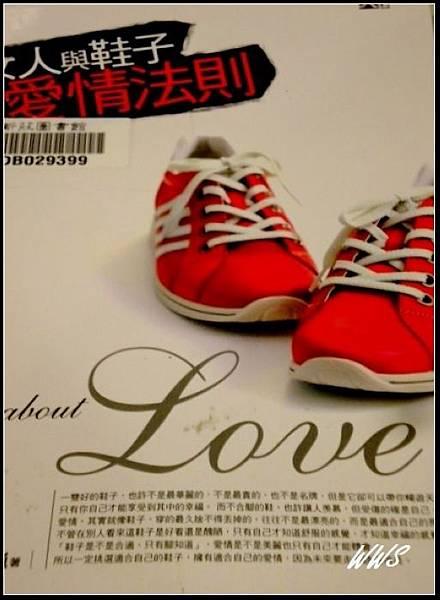 女人與鞋子的愛情法則1_nEO_IMG.jpg