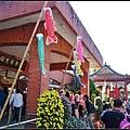 43東瀛風緣 菊情濃濃 鯉魚旗