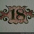 C360_2012-09-17-17-46-13