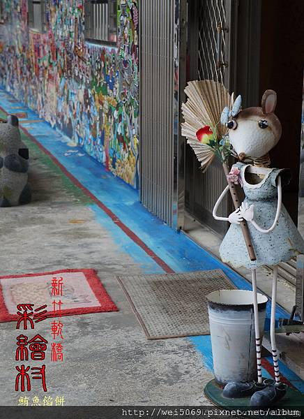 彩繪村4.JPG