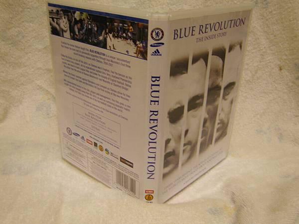 藍色革命1