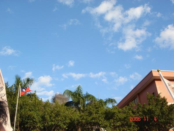 今天天氣真的好好!