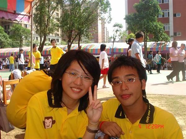 惠玲&阿威