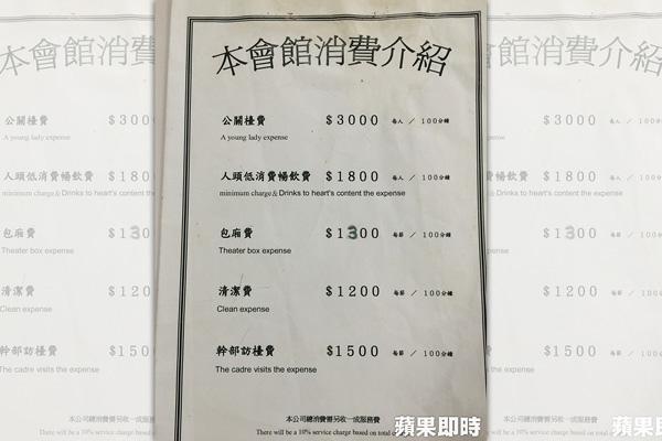 高雄酒店 / 舞月光經紀