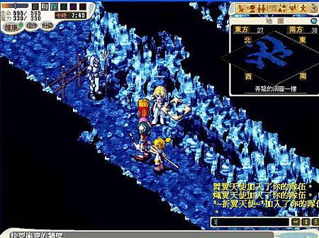 青龍洞窟-2