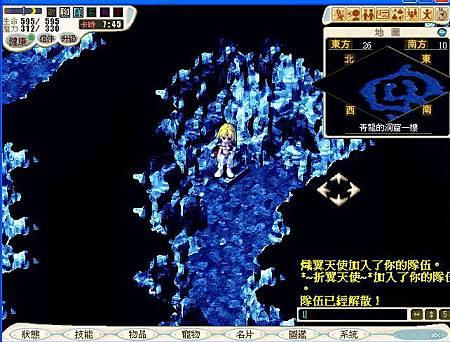 青龍洞窟-4