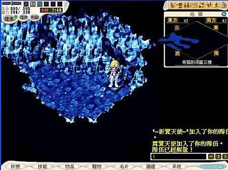 青龍洞窟-6