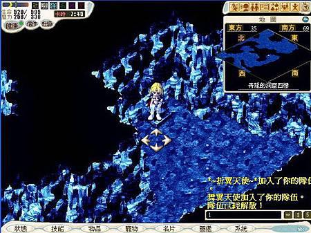青龍洞窟-7