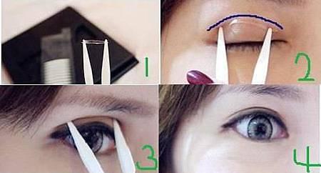 雙眼皮你都怎麼貼