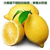 熱的檸檬水