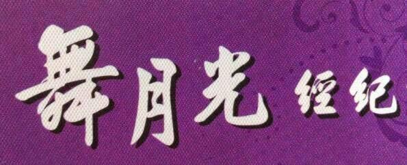 高雄凱撒帝苑酒店 / 經紀人~洪緯