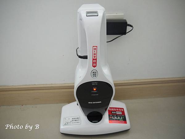 P1090110.JPG