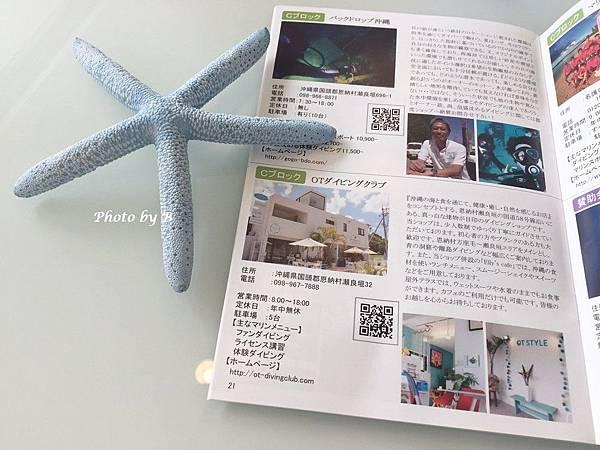沖繩coffee shop_31.jpg