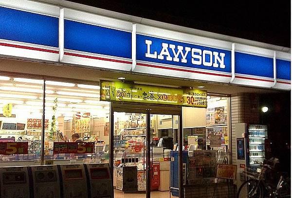LAWSON_flickr_tamaiyuya_3693917821_長_大.JPG