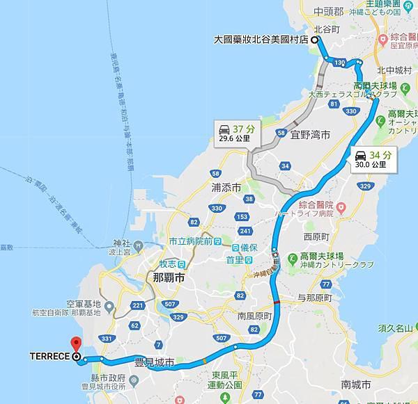 瀨長島.jpg