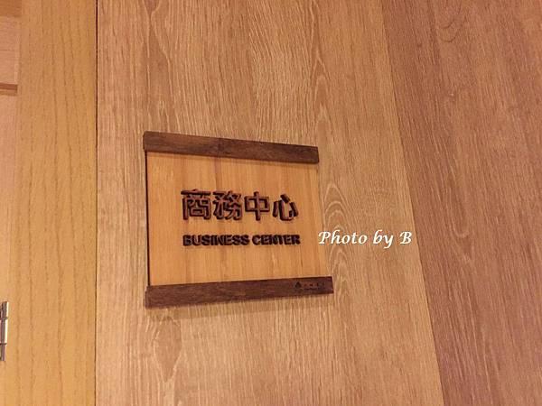 0803大地酒店_10.jpg