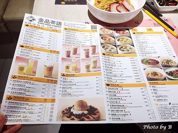 金品茶語_181121_0012.jpg