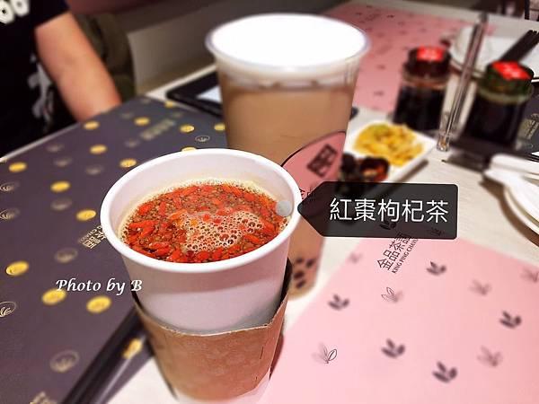 金品茶語_181122_0051.jpg
