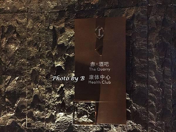 上海飯店_181218_0047.jpg