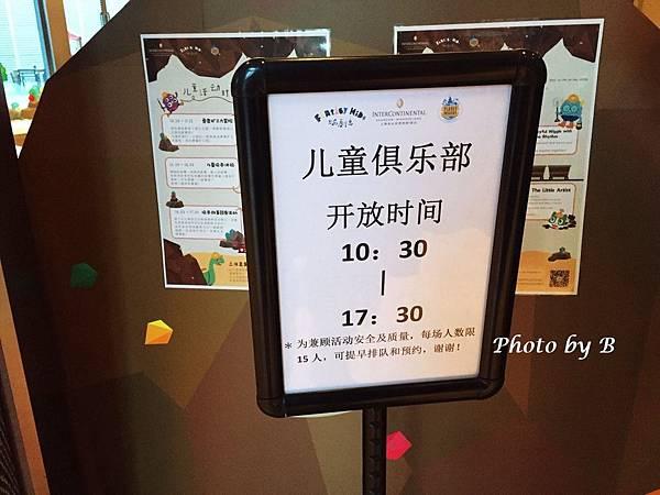 上海飯店_181218_0052.jpg