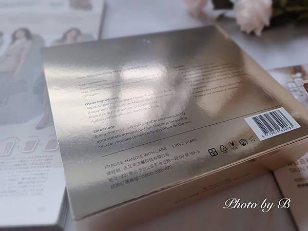 精華液_190702_0004.jpg