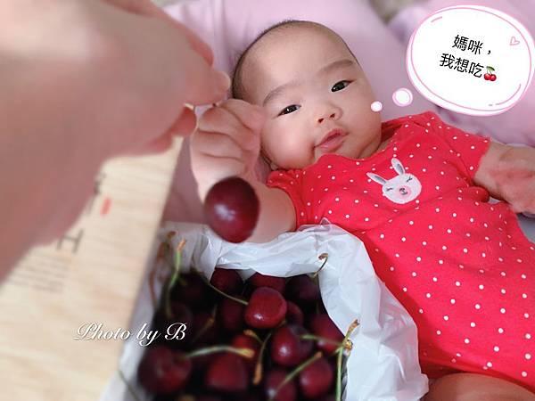 櫻桃🍒_190714_0012.jpg