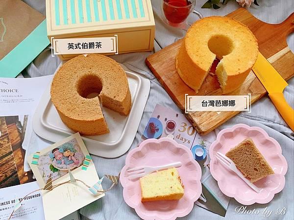 蛋糕🎂_190901_0005.jpg