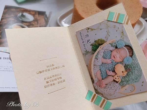 蛋糕🎂_190901_0011.jpg