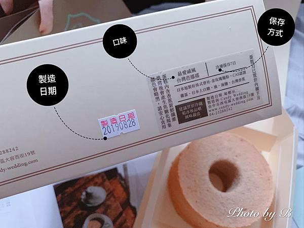 蛋糕🎂_190901_0026.jpg